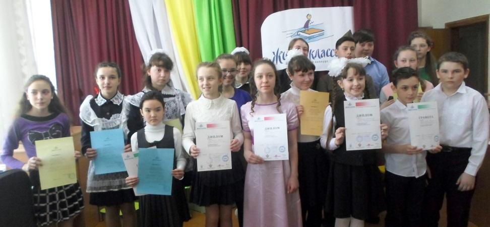 Муниципальный этап VI международного конкурса юных чтецов «Живая классика»