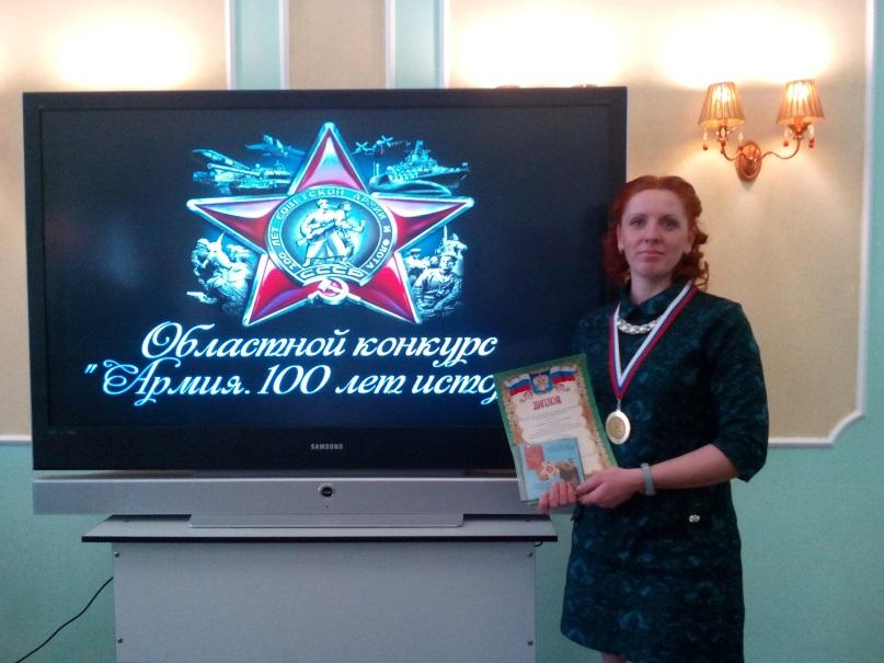 """Информация БУК """"Тюкалинская ЦБС"""" (24 - 30 марта 2018 г.)"""